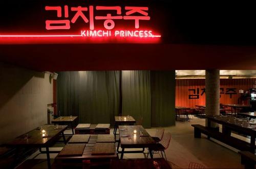 kimchi_princess-21